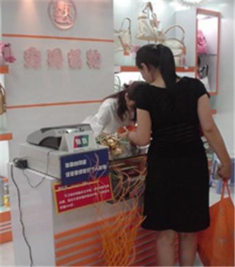 秀丹名物时尚女包专卖店