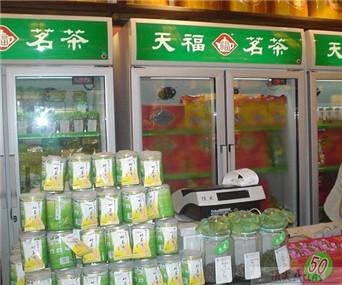 天福茗茶全国连锁