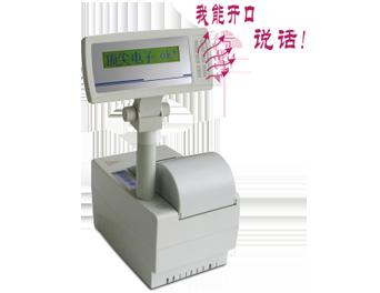 针式票据打印机(PP2X系列)